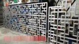雕刻铝窗花专业厂家-雕刻铝窗花价格