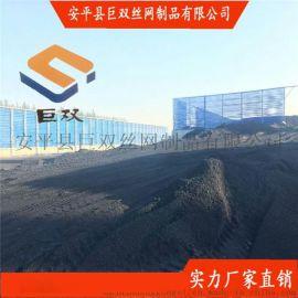 河南焦作防塵網|沁陽煤炭物流園防塵網|駐馬店防風抑塵網