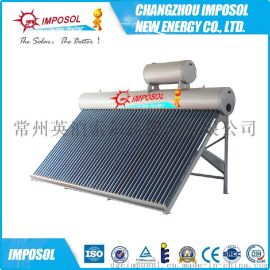 出口品质120L-350一体承压太阳能热水器厂家直销三高管商用