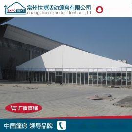 厂家出租户外展览篷房 大型展销会欧式篷房车展篷房
