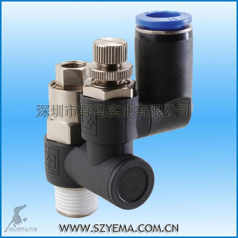 锁紧接头带节流阀 PVSC10-04 可控制气管速度 且可360度旋转