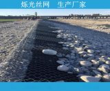 河北铅丝石笼厂家 湖南护坡工程铅丝笼厂家