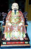 武当山玄天上帝雕塑(A-0002)