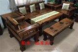 船木茶桌沙發椅組合特價老船木家具圖片