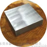 东莞长期现货德国1.2767 不锈耐腐蚀钢 可定制规格加工