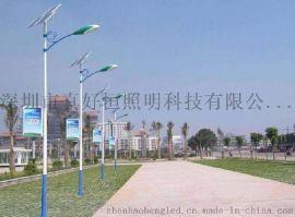 好恒照明LED路灯A字臂道路灯5米6米7米8米单臂新农村市政大功率太阳能价格