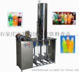 汽水加工设备  国家专利  出口必选