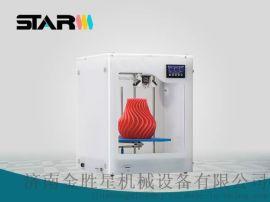 星迪威克M300 3D打印機,3D立體打印機價格,打印機生產廠家