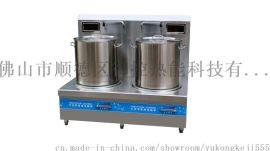 御控DLC-12GBTL-A-01商用電磁雙頭湯爐