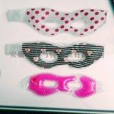 红色嘴唇图案PVC可重复使用的珠子眼罩