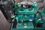 400KW玉柴发电机南宁柴油发电机组价格