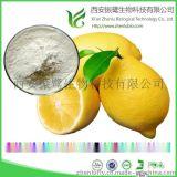 振鷺生物廠家供應檸檬果粉 檸檬粉 新鮮純天然保健品食品原料
