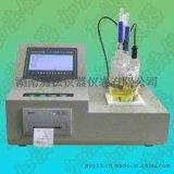 自動數顯微量水分測定器SH/T0246