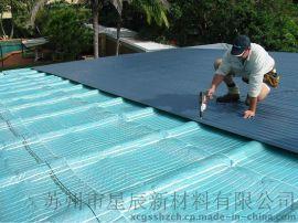 南京哪里有卖隔热保温材料、铝箔XPE保温隔热材料?
