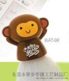 BAT-06猴子,键盘扫,附尘扫,搪胶公仔