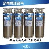 焊接绝热气瓶,低温储罐,焊接气瓶,绝热气瓶,气体气瓶厂家价格