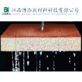 江西彩色透水磚,生態環保透水磚,透水磚