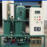 液压油、润滑油专用真空滤油机