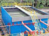 一體化淨水設備,河南一體化淨水設備選擇天泰