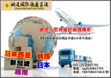 誠速國際快遞集運食品 EMS物流到美國UPS日本新加坡英國fedex法國韓國