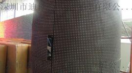 迪博威弧形廣告LED全彩顯示屏