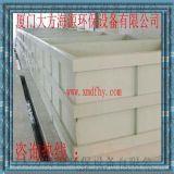 PP电解槽塑料电解槽聚丙烯电解槽化工电解槽