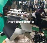河北PVC输送带供应