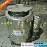 東莞市鑫寶機械XB-500小型脫水機