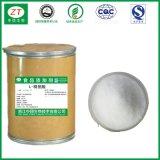 廠家直銷優質L-精氨酸正品保證
