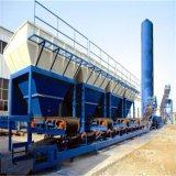 稳定土搅拌站 水稳站厂家 华科重工 WBZ500吨 搅拌站配件