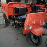 厂家直销1105柴油机动农用车工程三轮车