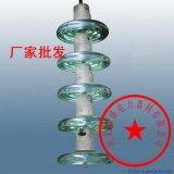 标准型悬式玻璃绝缘子LXY4-160LXY3-160型号齐全欢迎选购