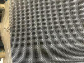 廠家金剛網 碳鋼錳鋼金剛網 201 304 316等金剛網 防盜窗紗 金剛網窗紗 金剛紗 安全窗紗