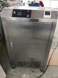 超静音电磁采暖炉厂家批量生产