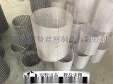 双相不锈钢耐磨2507滤网,不锈钢网,镍铬合金耐腐蚀过滤网