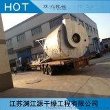 供应优质高效化学硫酸挤 专用LPG高速离心喷雾干燥机 烘干机 烘干设备
