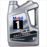 海南银美孚5W-40机油 银美孚机油 全合成机油 润滑油