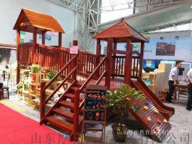 【幼儿园组合滑梯】山东厚朴 幼儿园木质滑梯儿童小房子造型游乐玩具厂家定制