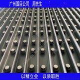 隐形防盗网防护网铝型材  防护网轨道