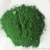 绿色无机氧化铬绿粉末颜料建筑涂料油墨塑料高温色粉