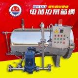 廣州南洋不鏽鋼電加熱殺菌鍋臥式食品噴淋滅菌機廠家