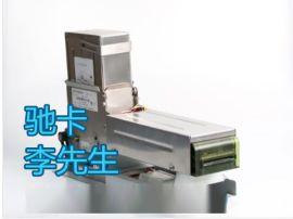 卡片打印机——适用于自助终端的紧凑型个性化制卡模块