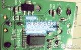锦宏半导体MS8413方案 光纤音频接口解码