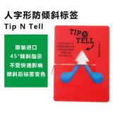 人字形tip n tell防倾斜标签