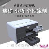 广州诺彩总部瓷砖平板uv打印机哪家强