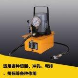 750W液压泵站DB075电动液压泵750油压机 电动泵高压泵