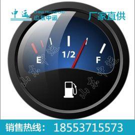 燃油表 燃油表厂家 燃油表供应