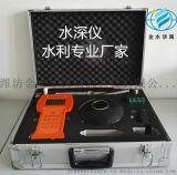 厂家直销金水华禹HY.HSW-1000便携式测深仪,超声波测深仪