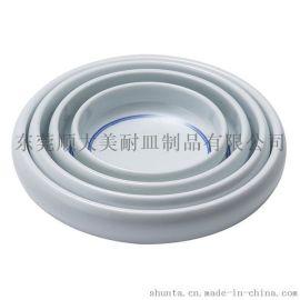 顺大美耐皿餐具 蓝月系列韩式小菜碟3吋4吋5吋6吋