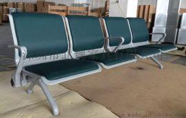 不锈钢等候椅、机场椅、排椅、车站等候椅、银行等候椅排椅、公共排椅